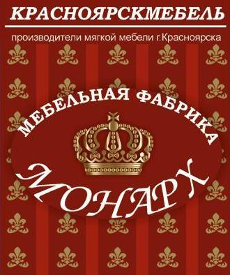 Красноярск мебель