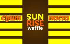 «Sunrise»