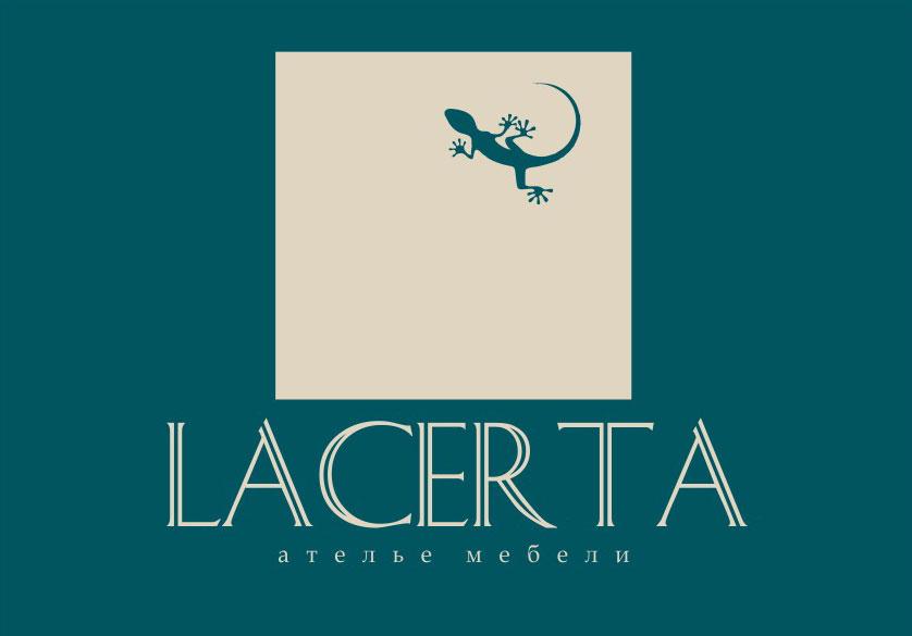 LACERTA, ателье мебели